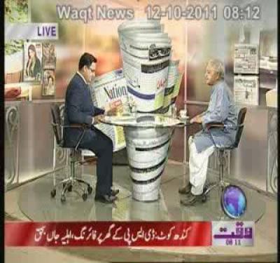 Nawaiwaqt Today 12 October 2011