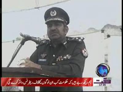 Karachi Say Khyber Tak 12 October 2011