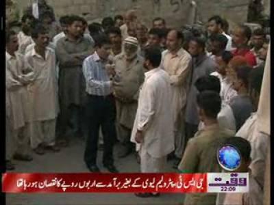 Awami Express (Karachi Lyari) 12 October 2011
