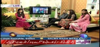 Salam Pakistan 14 October 2011