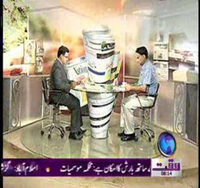Nawaiwaqt Today 16 October 2011