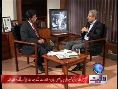 Insight ( Shah Mehmood Qureshi) 16 October 2011