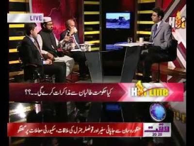 Hotline 19 October 2011