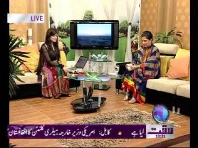 Salam Pakistan 20 October 2011