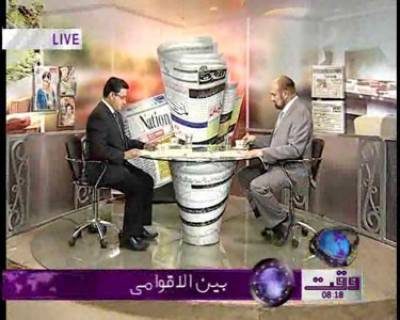 Waqt News Tv Nawaiwaqt Today 20 October 2011