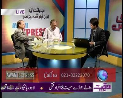 Awami Express 26 October 2011