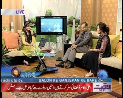Salam Pakistan 28 October 2011
