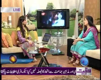 Salam Pakistan 03 November 2011
