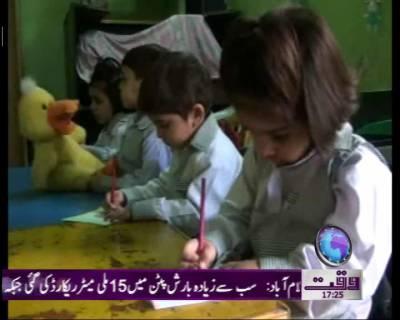 Karachi Say Khyber Tak 02 November 2011