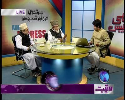 Awami Express 02 November 2011