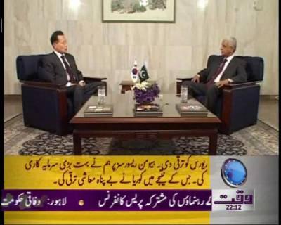Embassy Road(South Korea Ambassador Choong Joe Choi) 03 November 2011