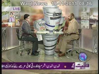 Nawaiwaqt Today 19 November 2011