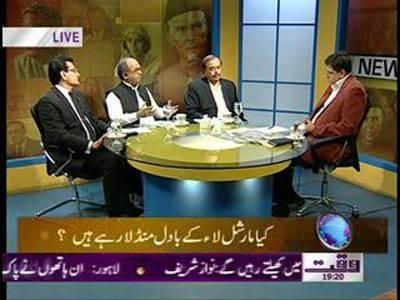 News Desk 18 November 2011