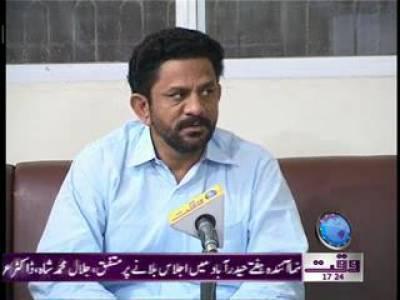 Karachi Say Khyber Tak 21 November 2011
