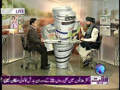 Nawaiwaqt Today 22 November 2011