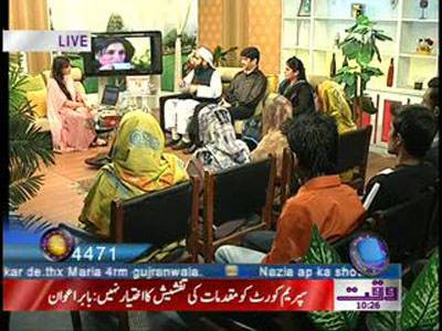 Salam Pakistan 22 November 2011