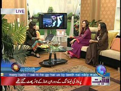 Salam Pakistan 23 November 2011
