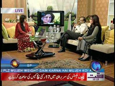 Salam Pakistan 24 November 2011