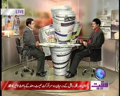 Nawaiwaqt Today 17 December 2011