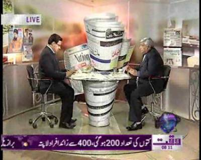 Nawaiwaqt Today 18 Decemeber 2011