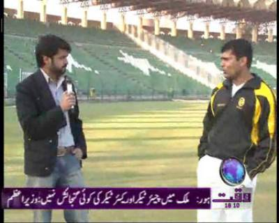 Game Beat (Cricket Players) 18 December 2011