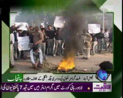 Karachi Se Khyber Tak 20 December 2011