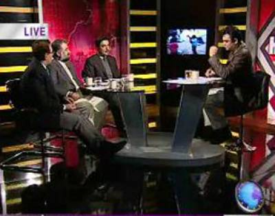 Hot Line (Imran Khan and Pakistan Political Scenario) 20 December 2011