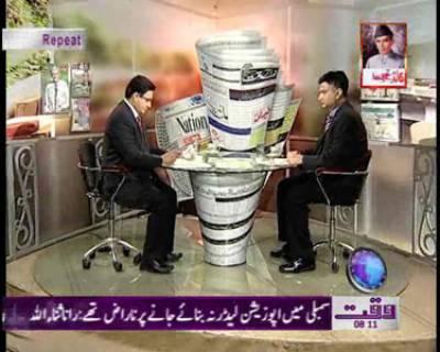 Nawaiwaqt Today 25 December 2011