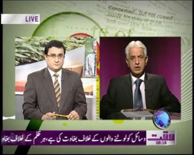 Nawaiwaqt Today 26 December 2011