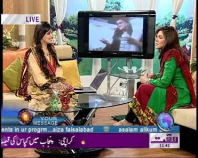 Salam Pakistan 26 December 2011