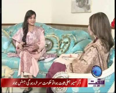 Salam Pakistan 27 December 2011