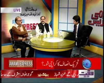 Awami Express 26 December 2011