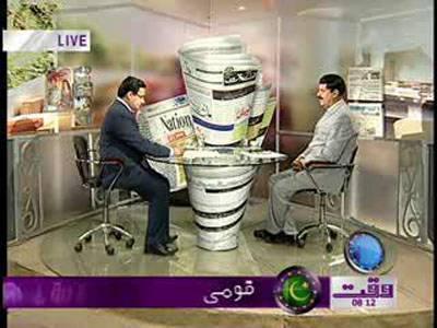 Nawaiwaqt Today 29 December 2011