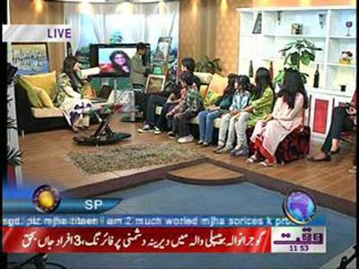 Salam Pakistan 29 December 2011
