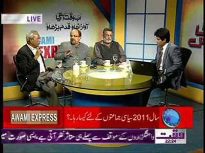 Awami Express 28 December 2011