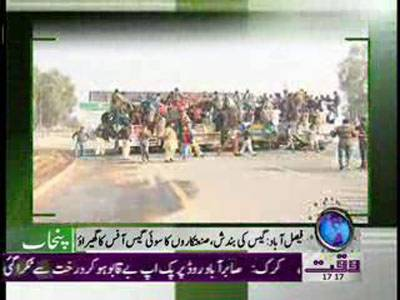 Karachi Se Khyber Tak 29 December 2011
