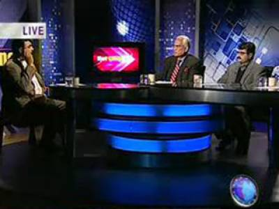Hot Line(Political Events of 2011 and Predictions of 2012) 29 December 2011