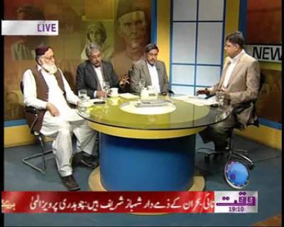 News Desk 31 December 2011