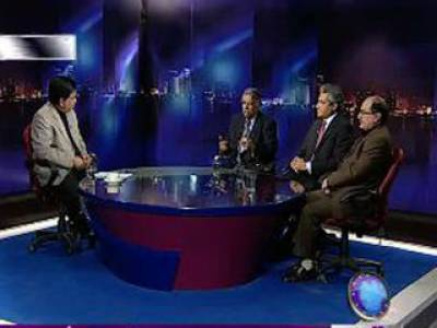 Insight (How Pakistani Problems Tackled in 2011) 31 December 2011