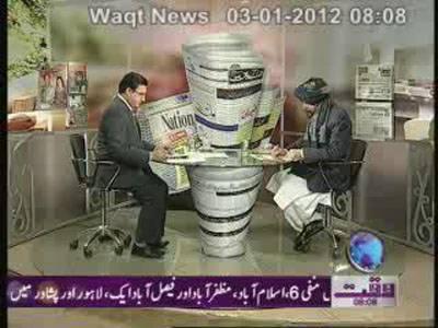 Nawaiwaqt Today 03 January 2012
