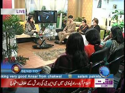 Salam Pakistan 03 January 2012