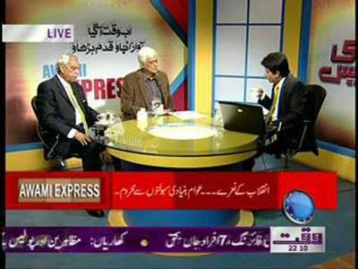 Awami Express 02 January 2012