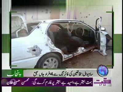 Karachi Se Khyber Tak 09 January 2012