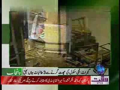 Karachi Se Khyber Tak 10 January 2012