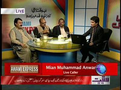 Awami Express 11 January 2012