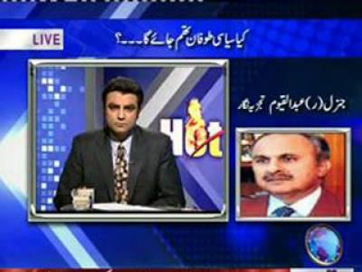 Hot Line 12 January 2012