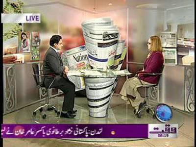 Nawaiwaqt Today 18 January 2012