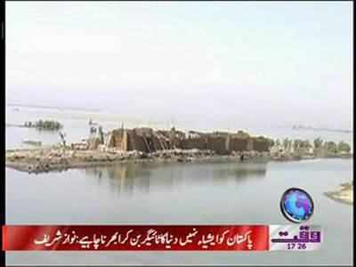 Karachi Se Khyber Tak 18 January 2012