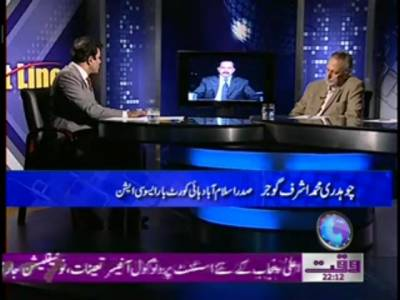 Hot Line Special(SC,PM and President) 19 January 2012