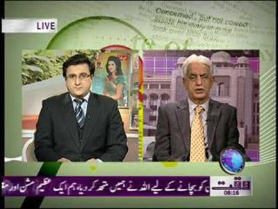 Nawaiwaq Today 23 January 2012